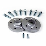Wheel Spacer Kit with Ball Seat Lug Bolts - VAG. 4x100x57.0 th.17mm